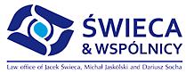 logo Swieca i partnerzy